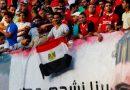 Éliminatoires CAN 2021 : Les Comores tiennent en échec l'Egypte