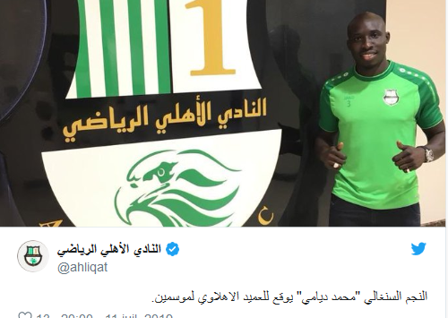Screenshot_2019-07-11 Mohamed Diamé au Qatar - Foot - Transferts